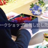 WS風景-01
