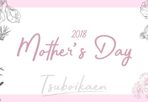 母の日ロゴ